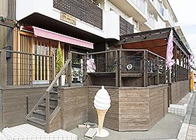 ソフトクリーム専門店 夢みるく