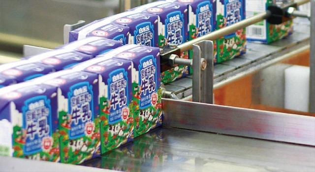 牛乳ではじまった由緒ある会社です